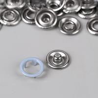 Кнопки рубашечные, d = 9,5 мм, 10 шт, цвет голубой