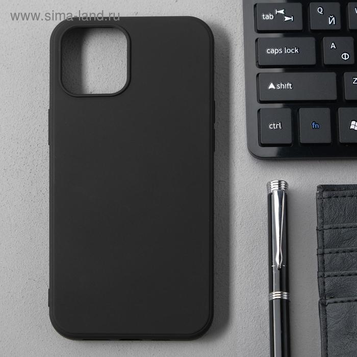 Чехол Activ Full Original Design, для Apple iPhone 12 Pro Max, силиконовый, чёрный - фото 1