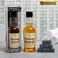 "Набор ""Крутому мужику"" гель для душа 250 мл аромат мужского парфюма, мыло-камни 9 шт"