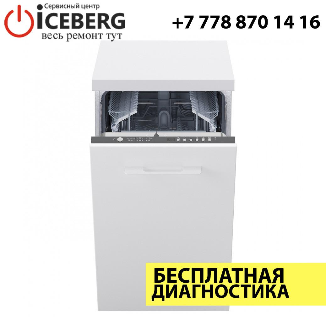 Ремонт посудомоечных машин IKEA