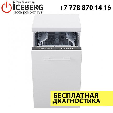 Ремонт посудомоечных машин IKEA, фото 2