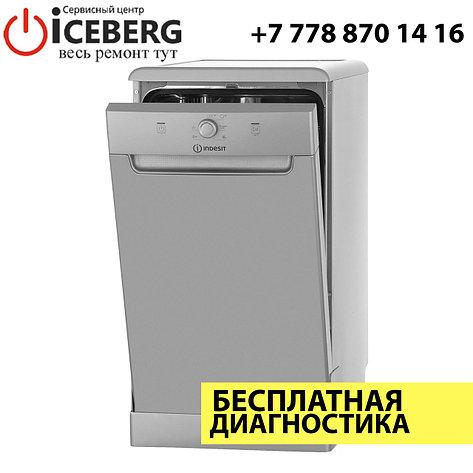Ремонт посудомоечных машин Indesit, фото 2