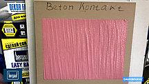 Bergauf, BETON KONTAKT, (Бетон Контакт) Сцепляющая (адгезионная) акриловая грунтовка, 7 кг, зима-лето, фото 3