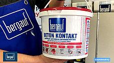 Bergauf, BETON KONTAKT, (Бетон Контакт) Сцепляющая (адгезионная) акриловая грунтовка, 14 кг, зима-лето, фото 3