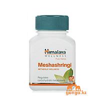 Мешашринги вспомогательный препарат при Сахарном Диабете (Meshashringi HIMALAYA), 60 таб.