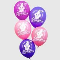 Воздушные шары 'С Днем Рождения', Disney, (набор 50 шт)
