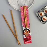 Палочки для еды в пакете 'Если хочется, то можно', бамбук, 24,2 х 12,2 см