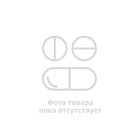 Карандаш для ароматерапии Дыши свободно 1,3 Карандаш для ингаляций в уп. 1 шт.