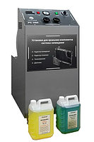 Установка для промывки компонентов системы охлаждения РС1100, фото 1