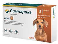 Симпарика, таблетки 20 мг (5,1-10кг), упаковка - цена за 1 табл