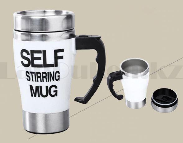 Термокружка - мешалка SELF STIRRING MUG (кружка самомешалка) черно-белые в ассортименте - фото 4