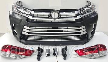 Рестайлинг комплект на Toyota Highlander XU50 2013-2016 под 2017-2019 г.