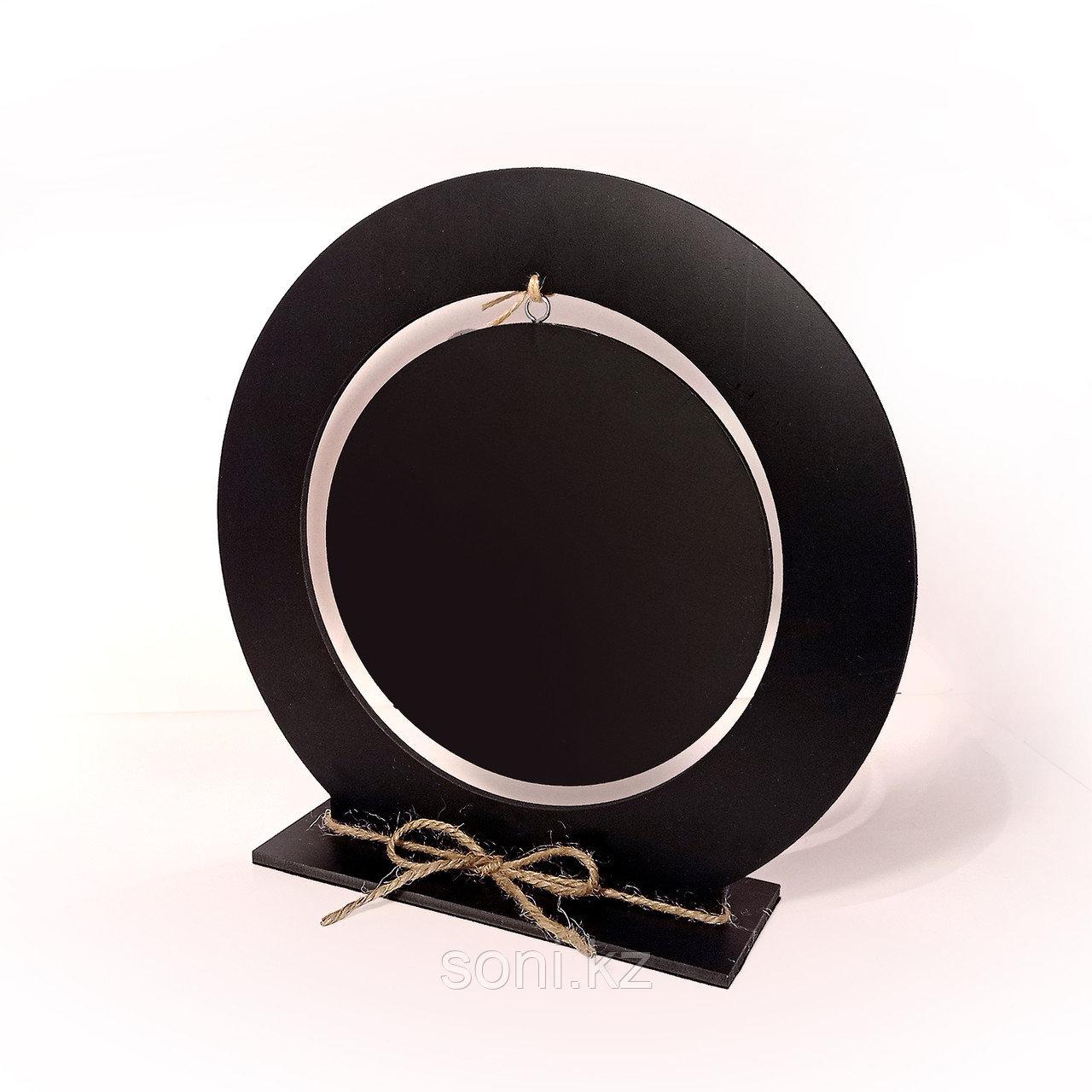 "Тейбл-тент ""Круг в круге"", d30cm"