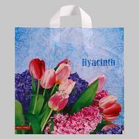 Пакет 'Гиацинт', полиэтиленовый с петлевой ручкой, 38x40 см, 40 мкм (комплект из 25 шт.)