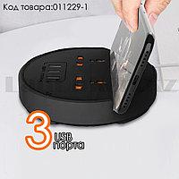 Удлинитель сетевой фильтр 2 розетки 3 USB, быстрая зарядка 3.0 с подставкой для телефона moxom MX-ST03 черный