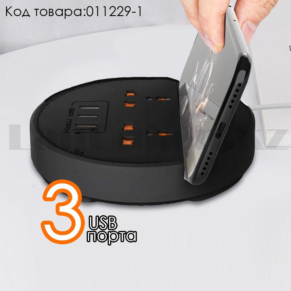 Удлинитель сетевой фильтр 2 розетки 3 USB, быстрая зарядка 3.0 с подставкой для телефона moxom MX-ST03 черный - фото 1