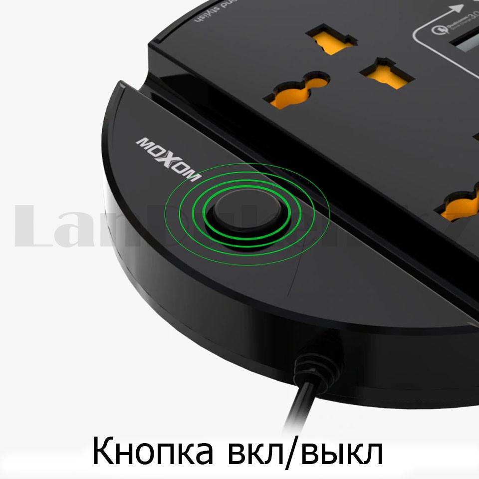 Удлинитель сетевой фильтр 2 розетки 3 USB, быстрая зарядка 3.0 с подставкой для телефона moxom MX-ST03 черный - фото 4