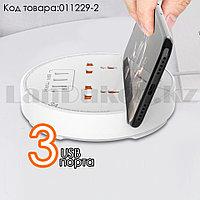 Удлинитель сетевой фильтр 2 розетки 3 USB, быстрая зарядка 3.0 с подставкой для телефона moxom MX-ST03 белый