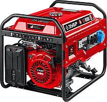 Бензиновый генератор Зубр СБ-8000, 8 кВт