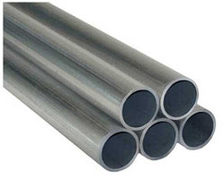 Трубы для паропроводов 12Х18Н10Т 273-820 ТУ14-3Р-115-2010