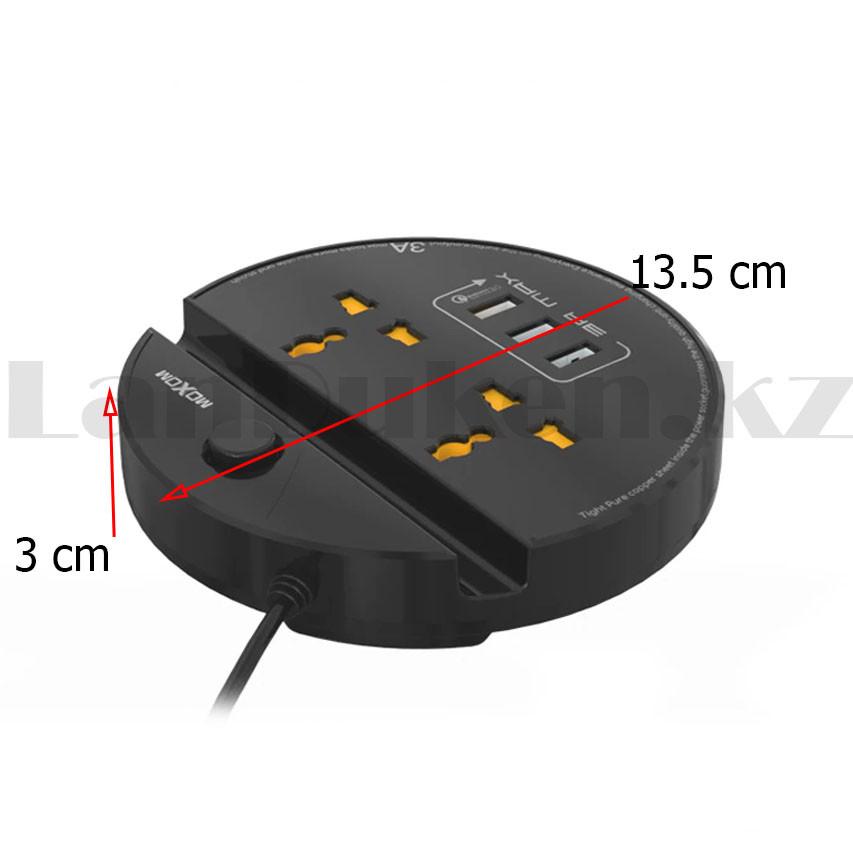 Удлинитель сетевой фильтр 2 розетки 3 USB, быстрая зарядка 3.0 с подставкой для телефона moxom MX-ST03 черный - фото 6