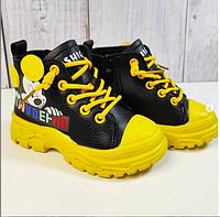 Весенние ботинки, унисекс 22 размер