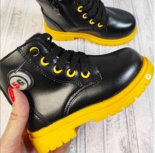 Весенние ботинки, унисекс 26 размер