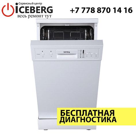 Ремонт посудомоечных машин Korting, фото 2