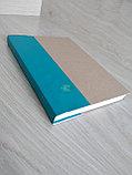 Папка для архивного переплета с голубым корешком, фото 9