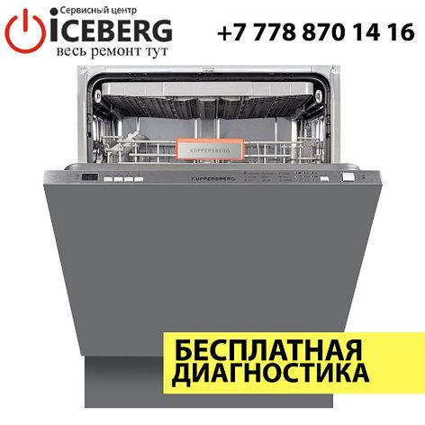Ремонт посудомоечных машин Kuppersberg, фото 2