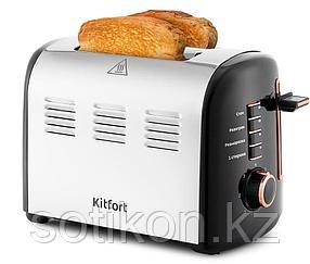 Тостер Kitfort КТ-2037
