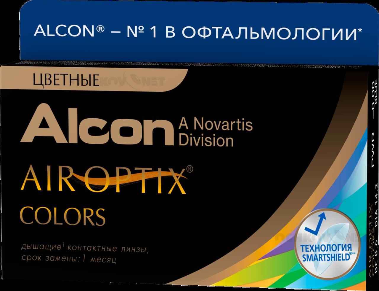 Цветные контактные линзы AIR OPTIX COLORS - фото 1