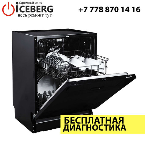 Ремонт посудомоечных машин LEX, фото 2