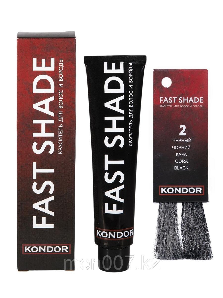 KONDOR Краситель FAST SHADE для волос и бороды №2 (чёрный), 60 мл