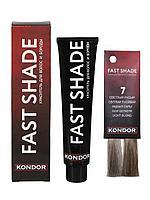 KONDOR Краситель FAST SHADE для волос и бороды №7 (светлый русый), 60 мл