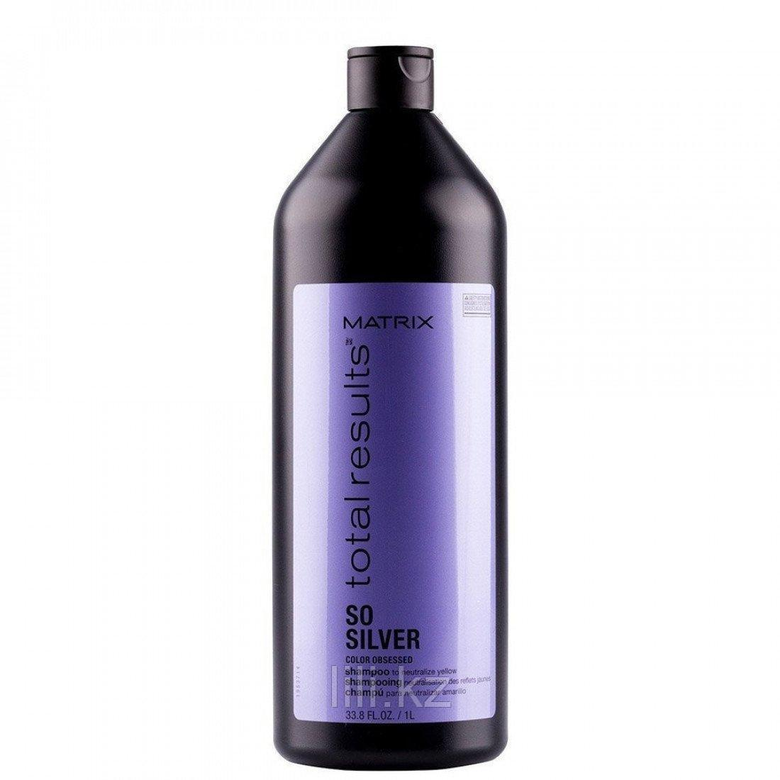 Шампунь для нейтрализации желтизны Matrix Total Results So Silver Color Obsessed Shampoo 1000 мл.