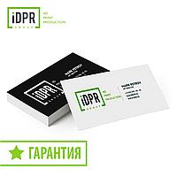 Печать визиток на черной бумаге