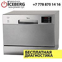 Ремонт посудомоечных машин Midea