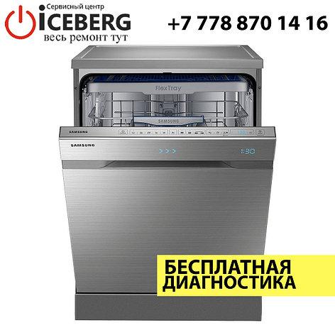 Ремонт посудомоечных машин Samsung, фото 2