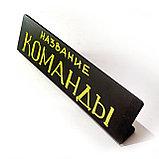 Кувертка меловая (табличка настольная для ФИО, должности или названия команды), фото 2
