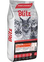 Сухой корм для кошек всех пород Blitz Adult Cat Poultry с домашней птицей, фото 1