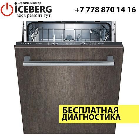 Ремонт посудомоечных машин Siemens, фото 2