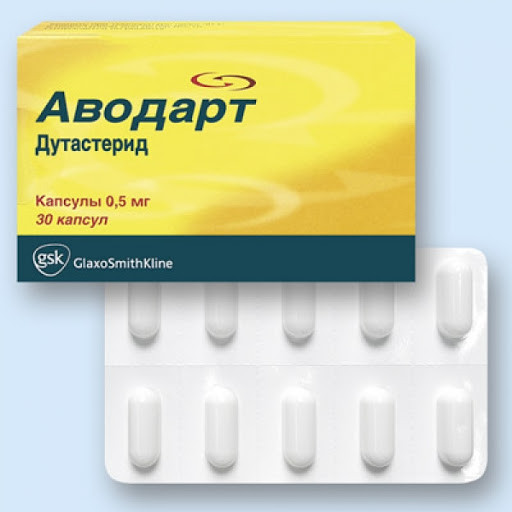 Аводарт 0,0005 №30 капс