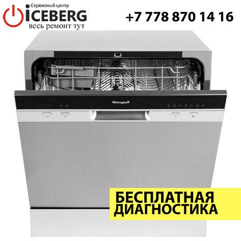 Ремонт посудомоечных машин Weissgauff, фото 2