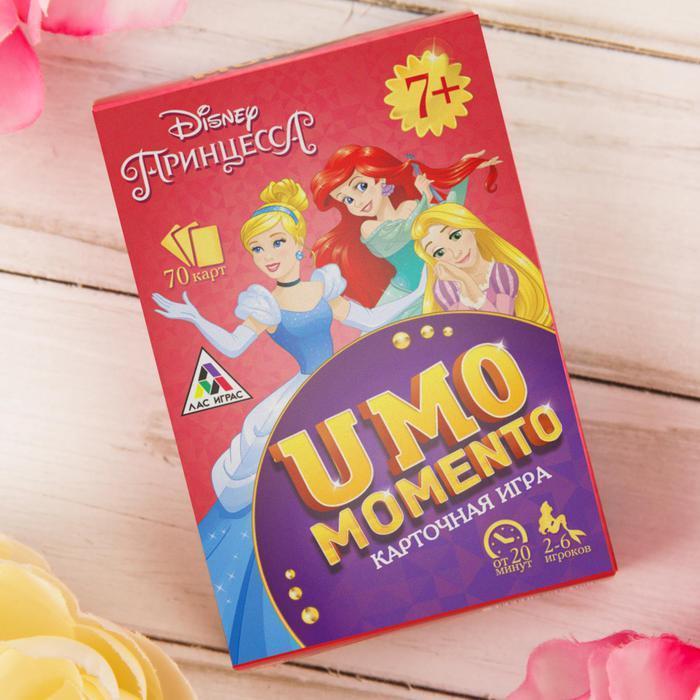 Карточная игра UNO momento: Принцесса Дисней