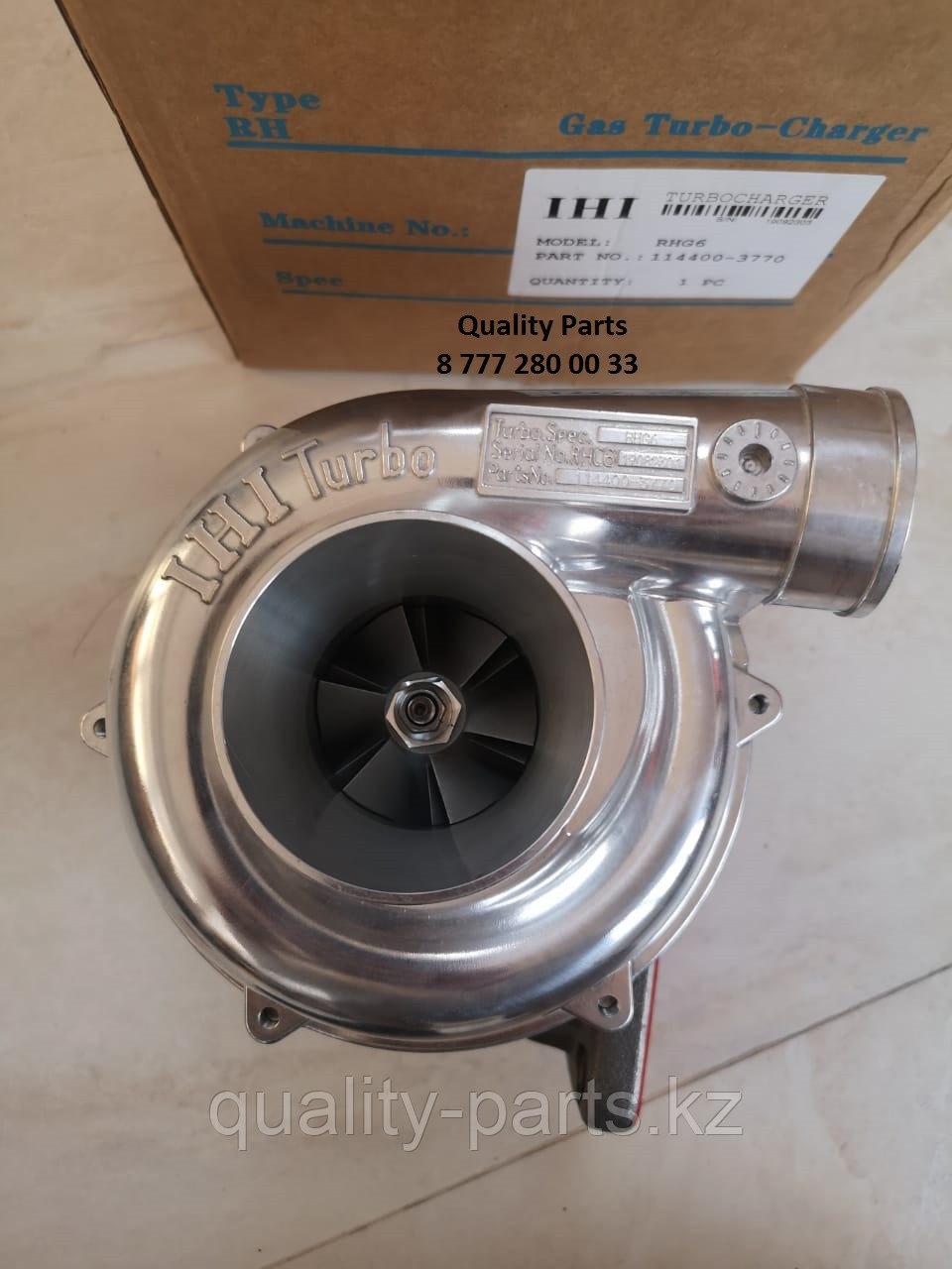 Турбина 1144003770 Isuzu 6BG1 (RHB7) на экскаватор Hitachi ZX , JCB JS, Case CX