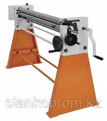 W01-2х1250 станок вальцовочный ручной Stalex
