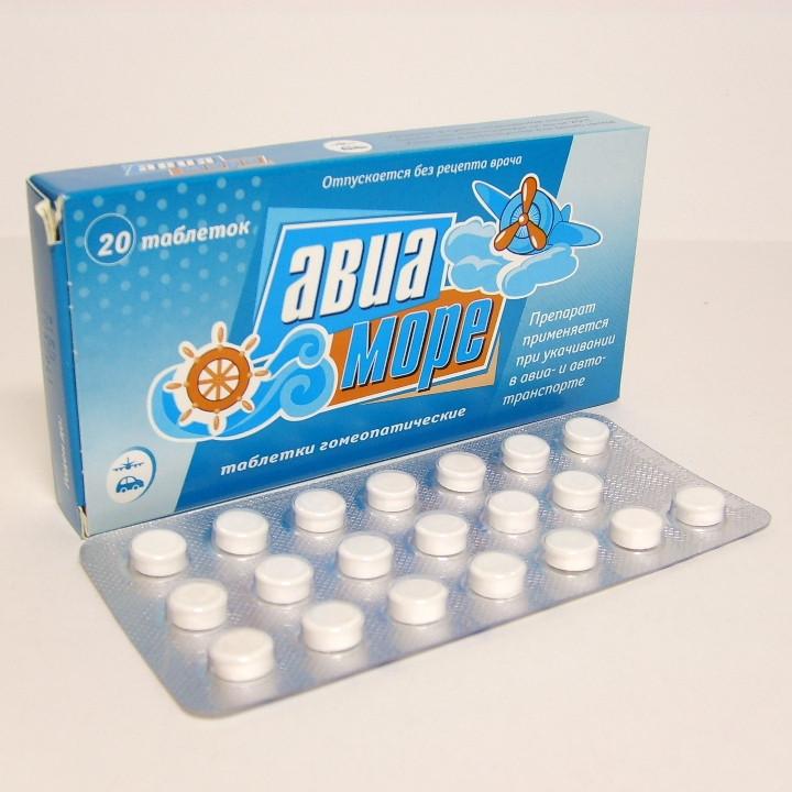 Авиа-море №20 таб гомеопатия
