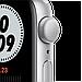 Apple Watch Nike SE GPS, 44mm Silver Aluminium Case with Pure Platinum/Black Nike Sport Band, фото 2