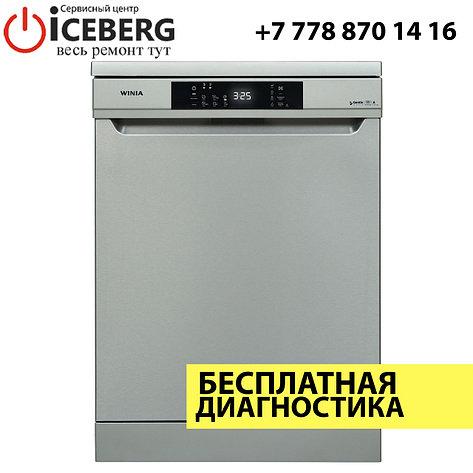Ремонт посудомоечных машин Winia, фото 2